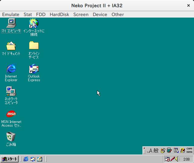 Neko Project II (NP2) 改変